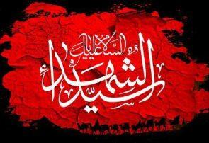 مستند قافله عمر!  مستندی برای پیرغلامان امام حسین (ع) درصنف ابزارفروشان تبریز