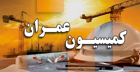 بررسی برنامههای وزارت راه و شهرسازی برای بهبود بازار مسکن