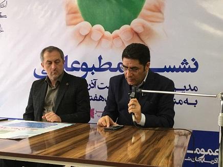 بالغ بر ۲ میلیون نفر در آذربایجانشرقی تحت پوشش بیمه سلامت / اجرای طرح هر ایرانی یک دفترچه بیمه