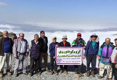 صعود موفقیت آمیز گروه کوهنوردی سازمان به قله ۳۳۰۲ متری بزقوش شهرستان سراب