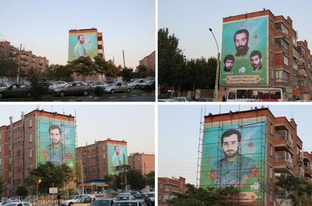 نصب سومین تابلوی تصویر سرداران شهید دوران دفاع مقدس در میدان ابوریحان تبریز