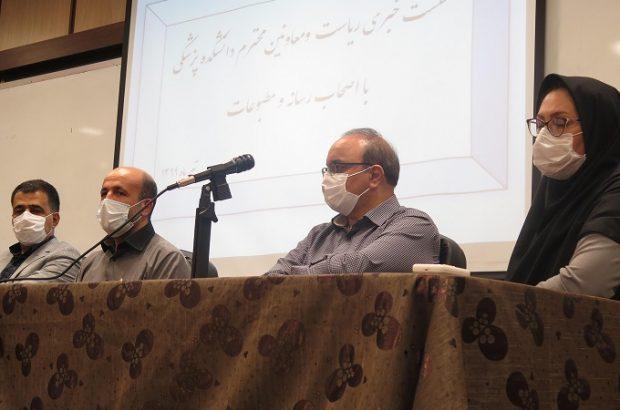آزمایش گیاهان داروی استان بر روی ۶۰ بیمار کرونایی/تحقیق بر روی ویروس کرونا اولویت آزمایشگاهی دانشکده پزشکی تبریز