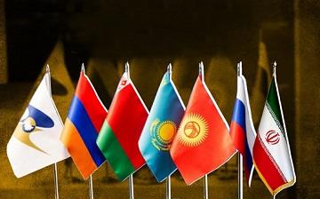 ارس دروازه ارتباط ایران با اوراسیا