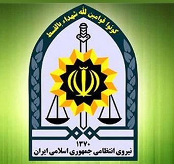 شهادت مامور نیروی انتظامی شهرستان گرمی در اردبیل