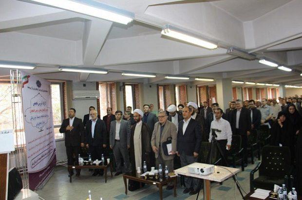 برگزاری کارگاه آموزشی مدرسان الگوهای فرهنگی و تربیتی دانشجویان در مرکز ماشین سازی تبریز