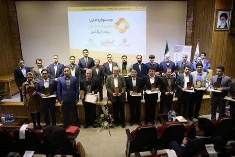 پالایشگاه تبریز موفق به کسب لوح زرین جشنواره ملی نوآوری محصول برتر ایرانی شد